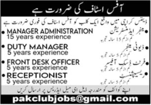 Management Jobs in Club