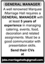 General Manager Jobs in Marriage Hall