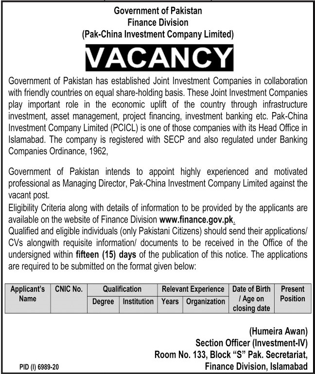 Finance Division Islamabad Jobs 2021