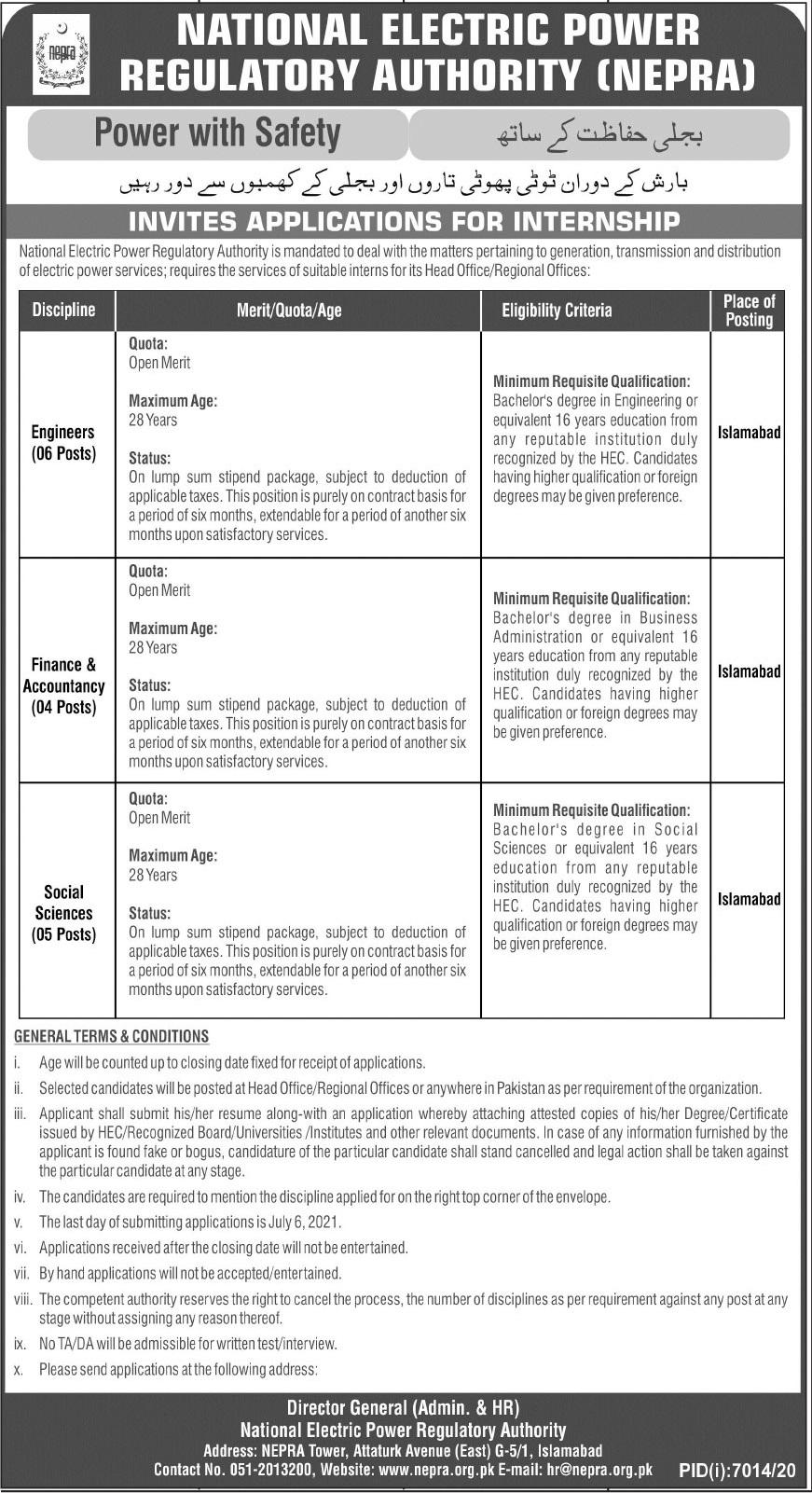 NEPRA Islamabad Jobs 2021