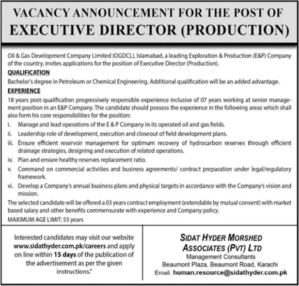 Sidat Hyder Morshed Associate Executive Director Jobs 2021