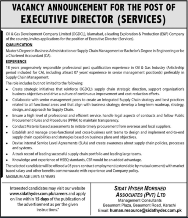 Executive Director Service  Jobs in OGDCL