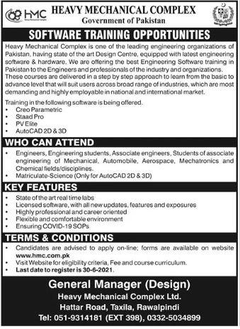 Heavy Mechanical Complex HMC Jobs 2021 in Taxila