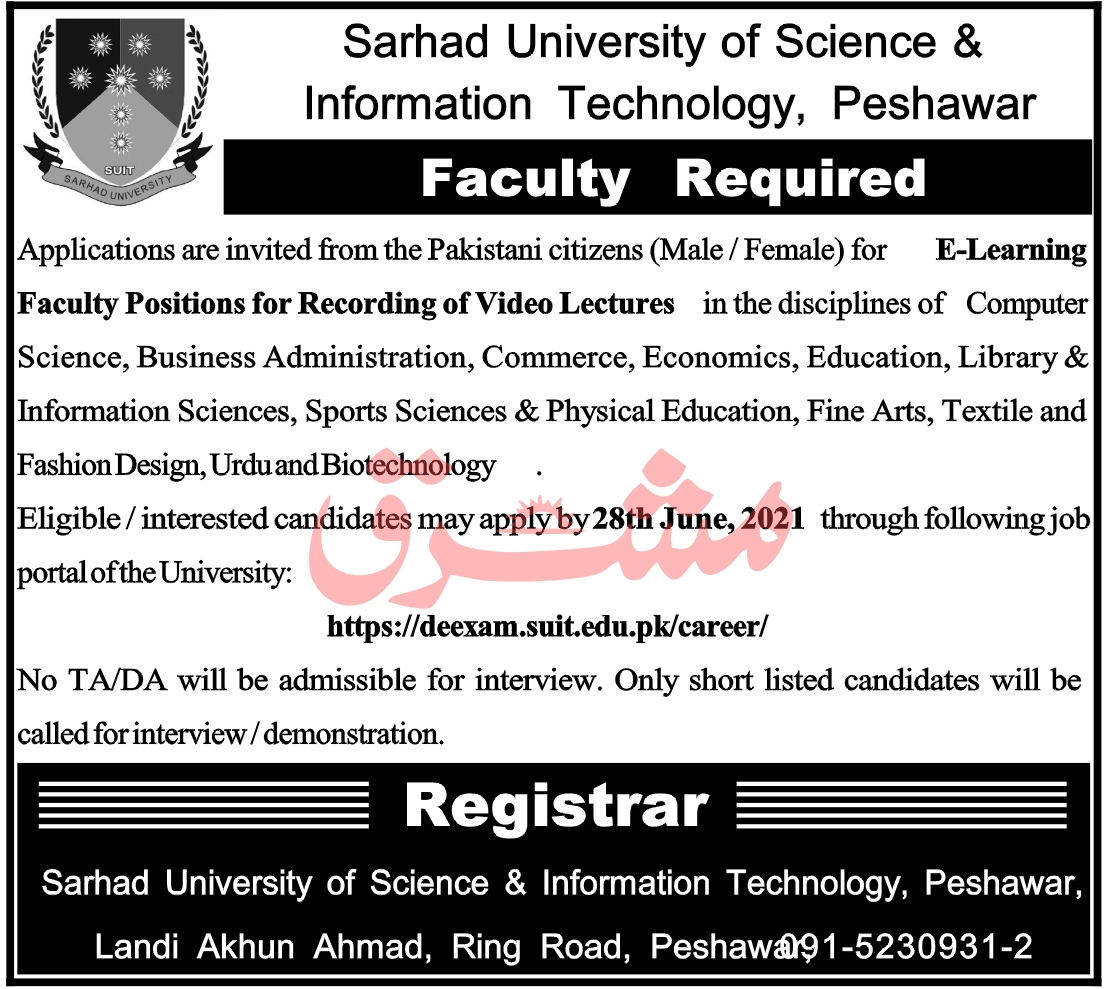 Sarhad University Peshawar KPK Jobs 2021