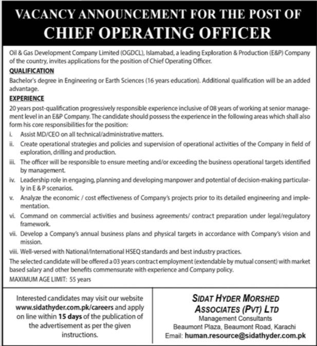 Chief Operaating Officer Jobs in Sidat Hyder Morshed