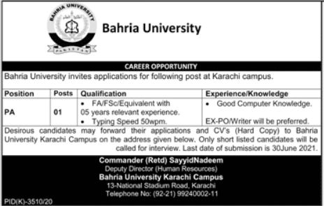 Personal Assistant PA Jobs in Bahrai University