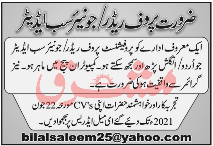 Proof Reader Sub Editor Jobs in Peshawar