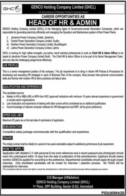 GENCO Holding Company Limited GHCL Islamabad Jobs 2021