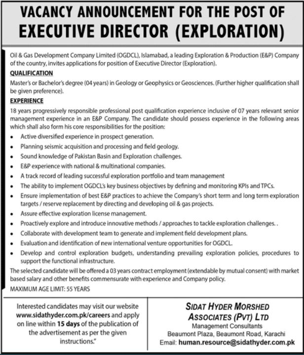 Executive Director Exploration Jobs in Sidat Hyder Morshed
