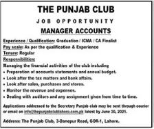 The Punjab Club Jobs 2021 in Lahore