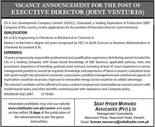 Executive Director Joint Venture Jobs in OGDCL