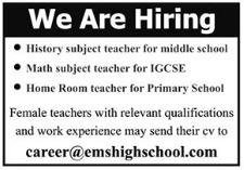 EMS High School Jobs 2021 in Islamabad