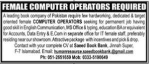 Computer Operator Jobs in Islamabad