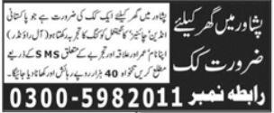 Cook Jobs in Peshawar
