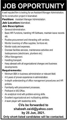 Private Company Jobs 2021 in Islamabad