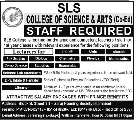 SLS College of Science and Arts Jobs 2021