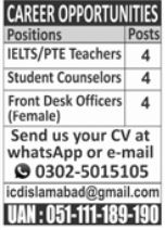 Teacher Student Counselor Jobs in Islamabad