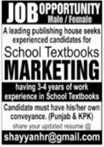 Book Publishing House Jobs 2021