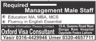 Oxford Visa Consultant Jobs 2021