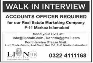 Lions Marketing Network Islamabad Jobs 2021