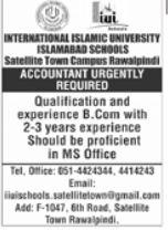 IIU Islamabad Schools Jobs 2021