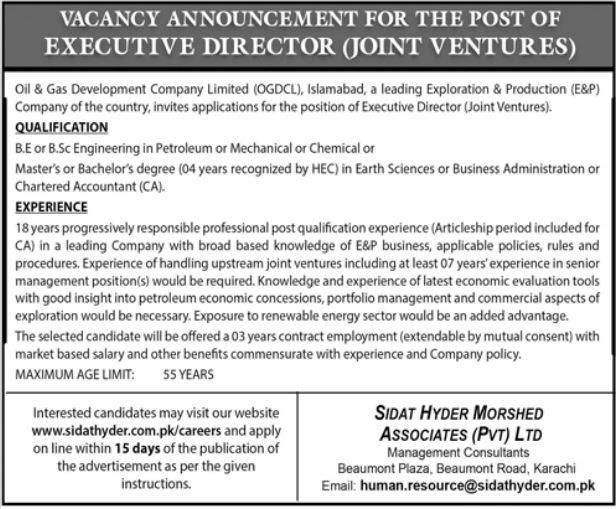 Sidat Hyder Morshed Associates Jobs 2021 in Karachi