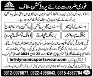 Dynamic Sportswear Pvt Limited Jobs 2021 in Lahore