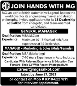 MG Motors Sialkot Jobs 2021