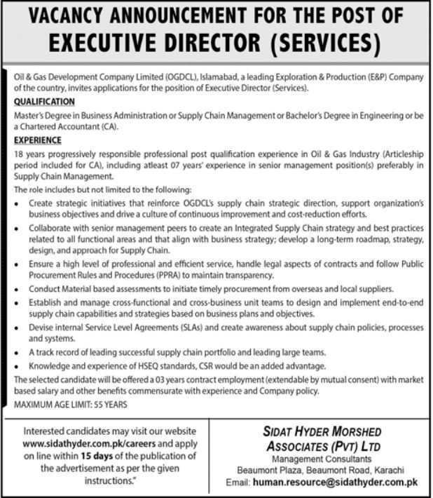 OGDCL Islamabad Jobs 2021 for Executive Director Services