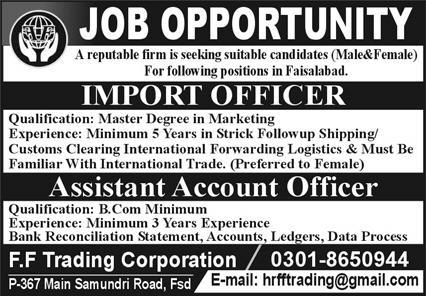 FF Trading Corporation Jobs 2021 in Faisalabad