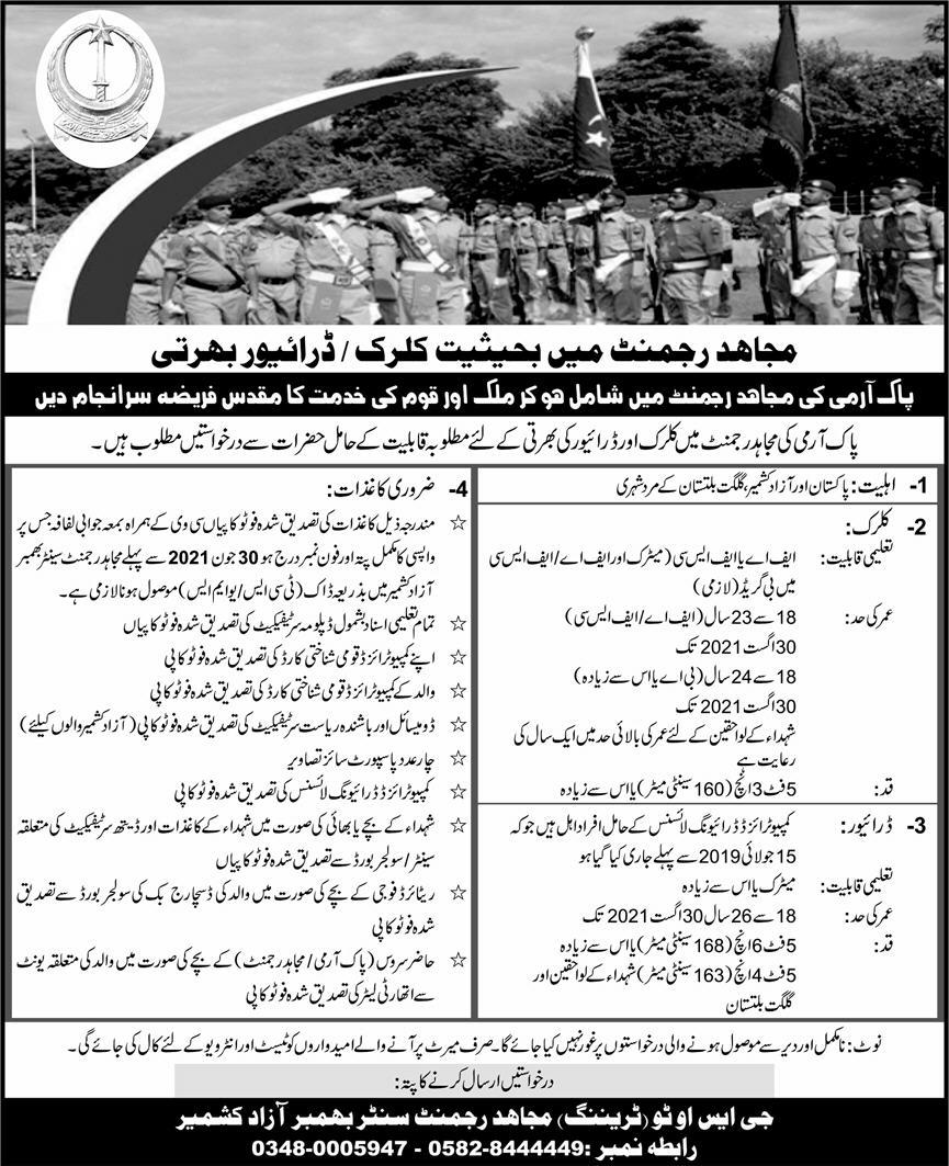 Join Pak Army Mujahid Force As A Civilian Staff