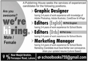 Publishing Company Jobs 2021 in Lahore