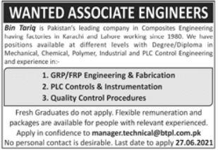 Bin Tariq Company Jobs 2021 in Lahore