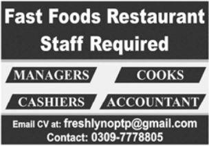 Fast Food Restaurant Jobs 2021 in Lahore