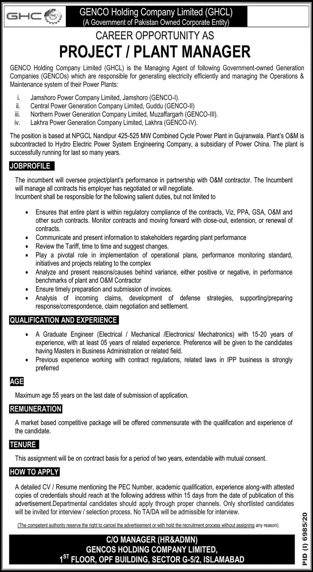 GENCO Holding Company Limited GHCL Job 2021