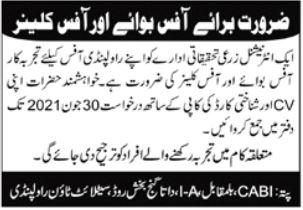 Office Boy Office Cleaner Jobs in Rawalpindi