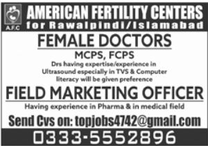 American Fertiltiy Center Rawalpindi Jobs 2021