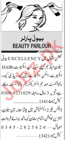 Jang Sunday Classified Ads 20 June 2021 for Beauty Parlor