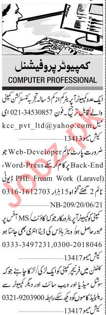 Jang Sunday Classified Ads 20 June 2021 for Computer Staff
