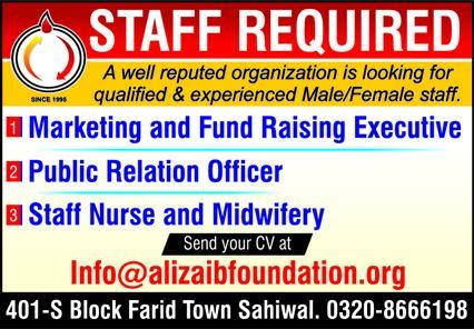 Ali Zaib Foundation NGO Jobs 2021 in Sahiwal