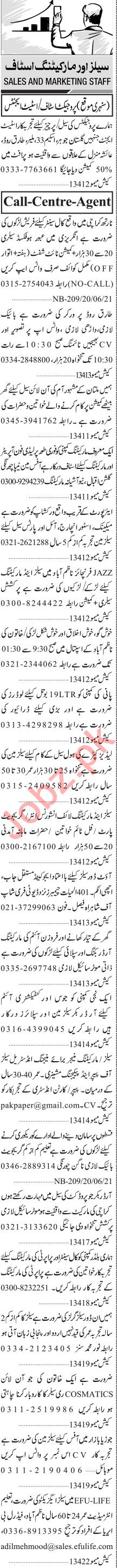 Jang Sunday Classified Ads 20 June 2021 for Sales Staff