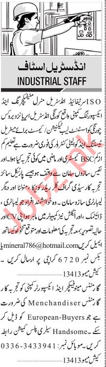 Jang Sunday Classified Ads 20 June 2021 for Industrial Staff