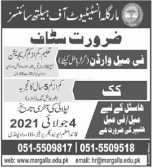 Female Warden Cook Jobs in Rawalpindi