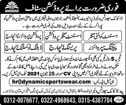 Production Staff Jobs 2021 In Lahore