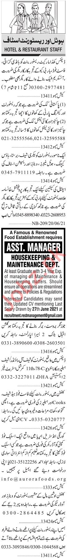 Jang Sunday Classified Ads 20 June 2021 for Hotel Staff