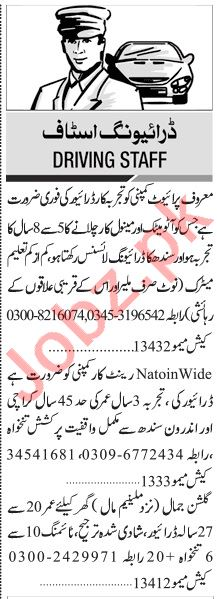 Jang Sunday Classified Ads 20 June 2021 for Driving Staff