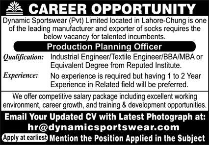 Production Planning Officer Job 2021 in Lahore