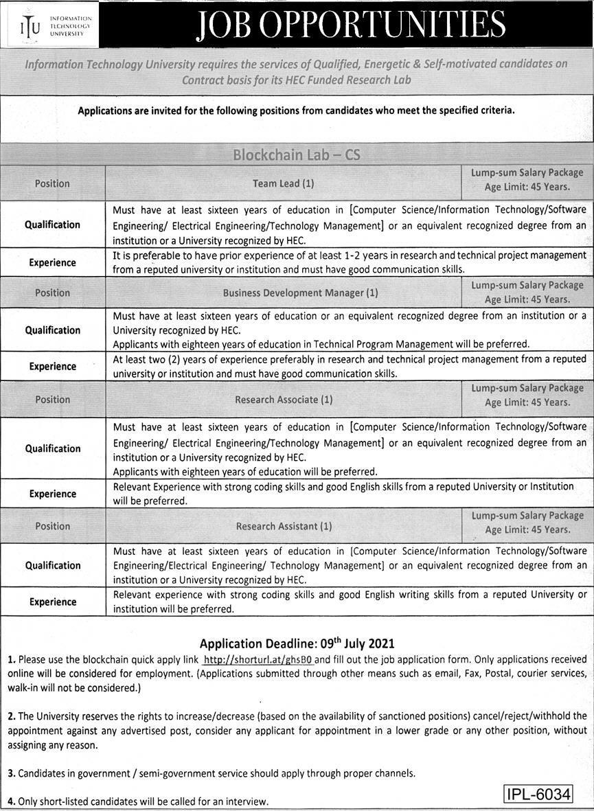 Information Technology University ITU Jobs 2021 in Lahore