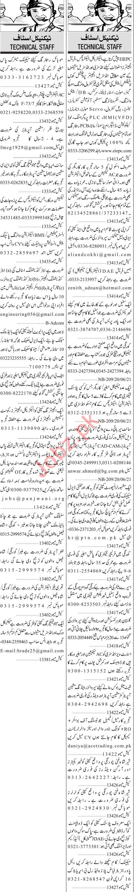 Jang Sunday Classified Ads 20 June 2021 for Manufacturing