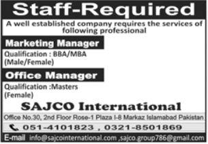 SAJCO International Islamabad Jobs